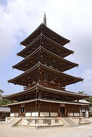 法隆寺五重塔,Horyu-ji