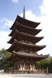 興福寺五重塔,Kofuku-ji